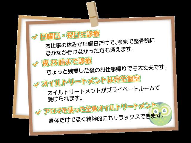 fukutokutyou1